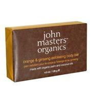prirodni organski sapun za piling